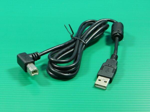 U-001 USB 2.0 AM-BM Cable